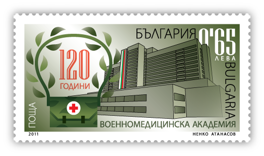 """120 Years of Military Medical Academy"" – Postage Stamp"