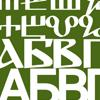 """125th Birth Anniversary of Academician Stefan Mladenov"" — Envelope"