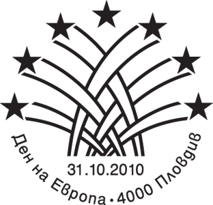 """Day of Europe"" – Postage Seal"