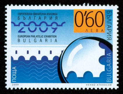 """Марка """"Европейска филателна изложба България 2009"""""""