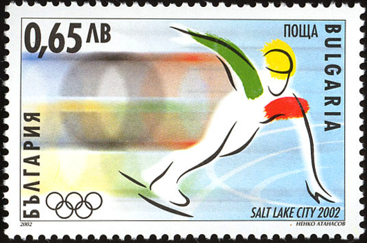 """XIX  Winter Olympic Games, Salt Lake City 2002"" — Postage Stamp 2"