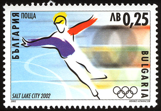 """XIX  Winter Olympic Games, Salt Lake City 2002"" — Postage Stamp"